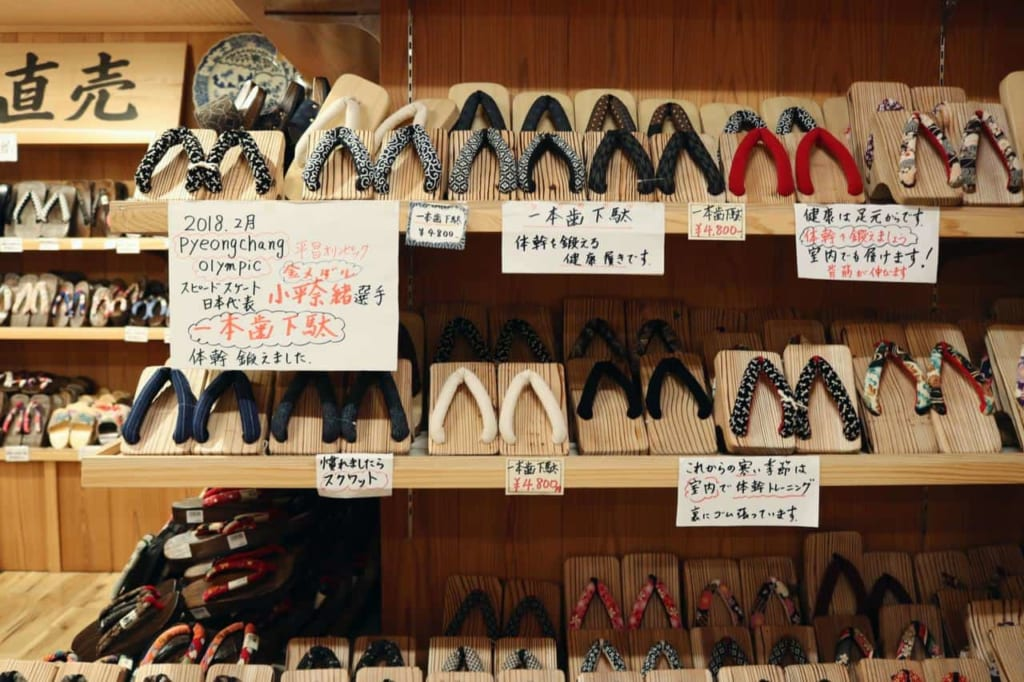 Shoes in Ashita ya, Mameda, Hita, Japan.