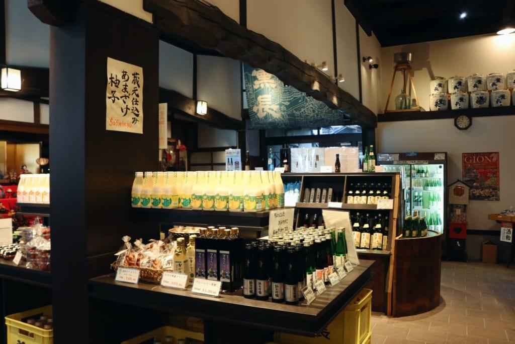 Kuncho Brewery Museum in Mameda Town, Hita, Oita, Japan