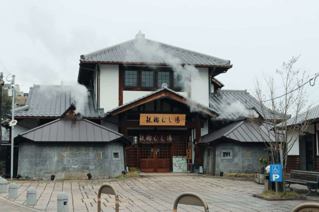 Mushiyu, the famous onsen on the hot spring city