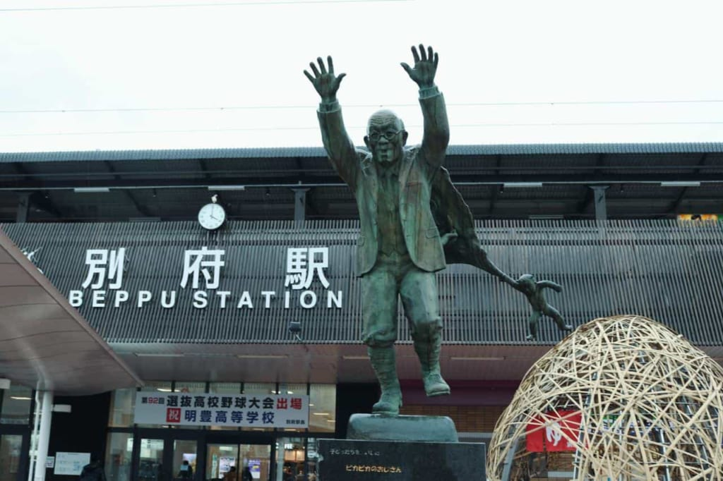 Beppu Station in Oita, Japan