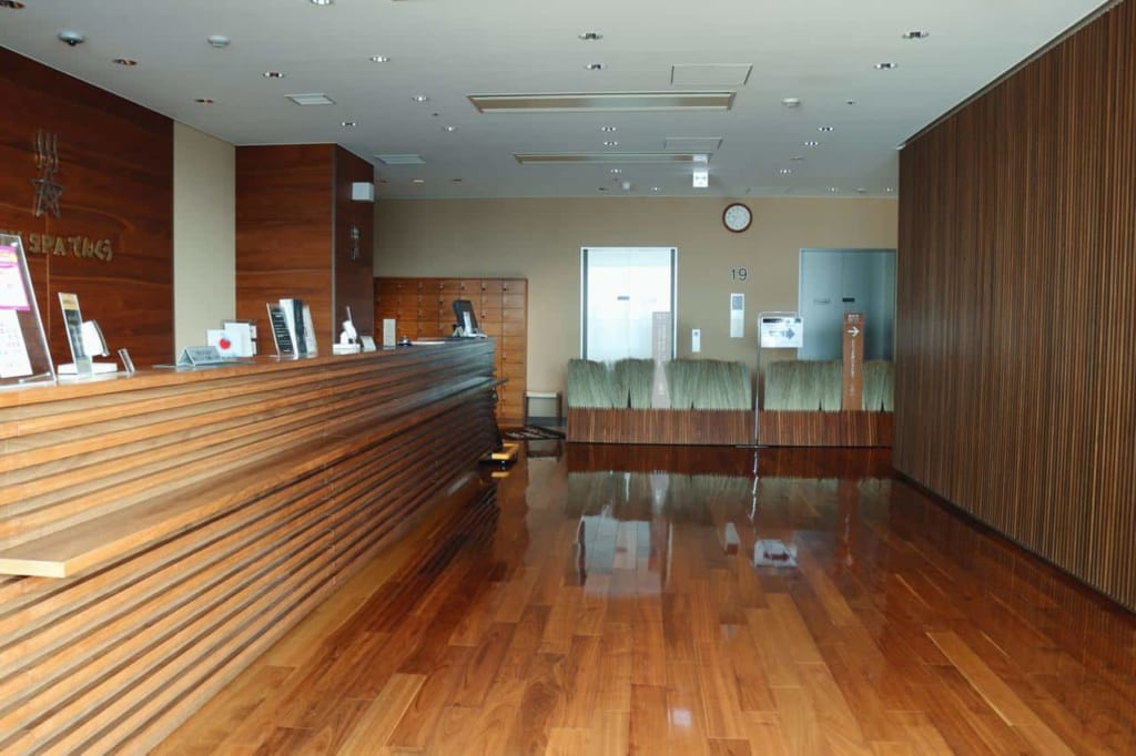 Entrance of the City Spa Tenku in Oita, Japan