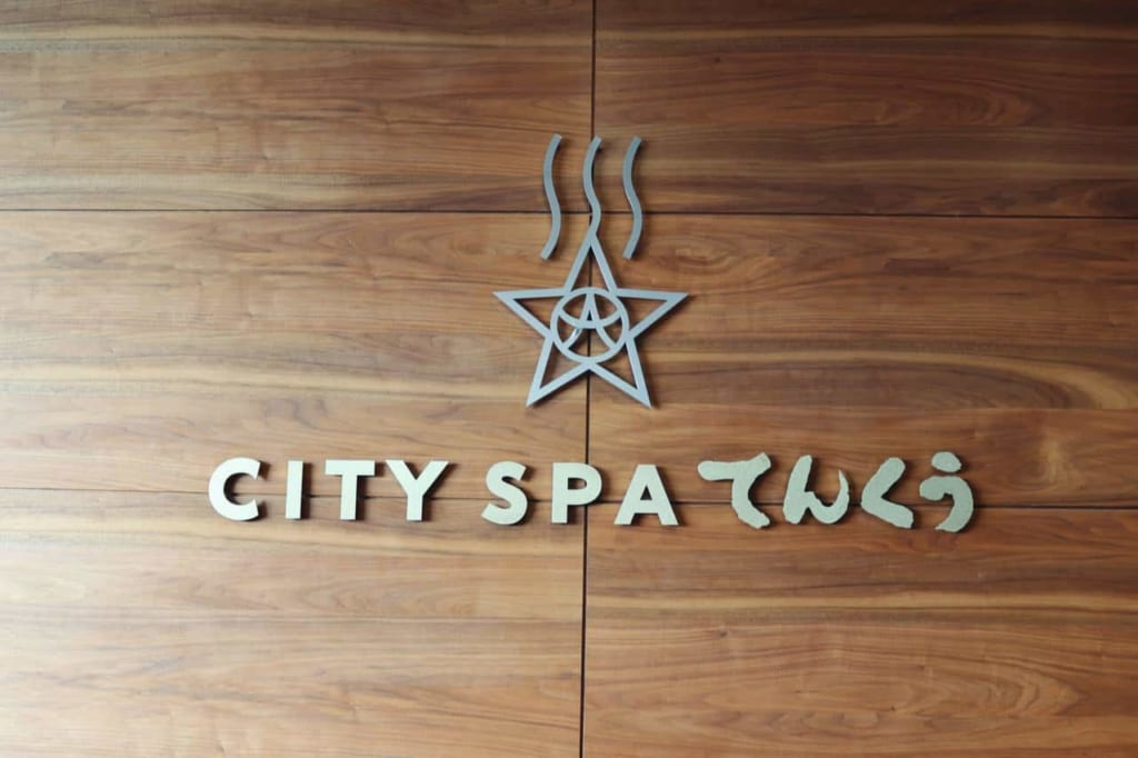 City Spa Tenku in Oita, Japan