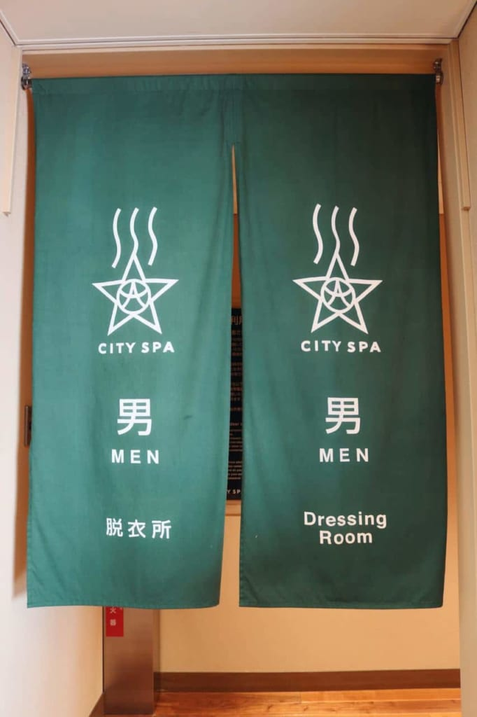 Entrance for men at the City Spa Tenku