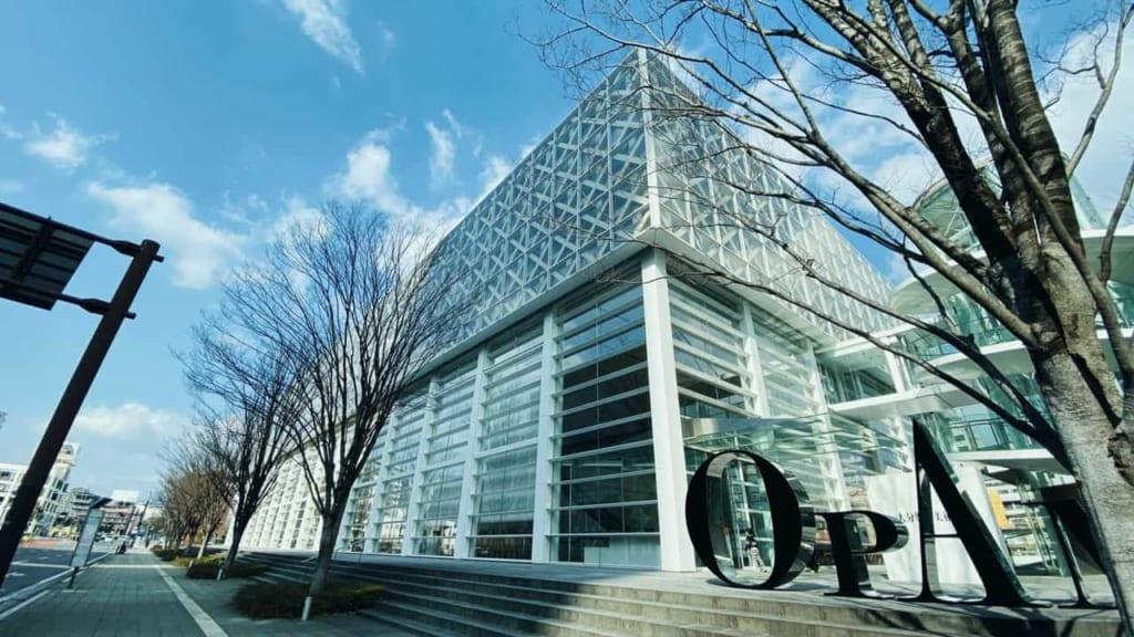 Museum of Oita