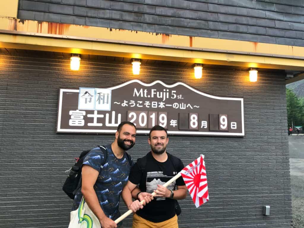 Jonathan and Mark at the base of Mount Fuji
