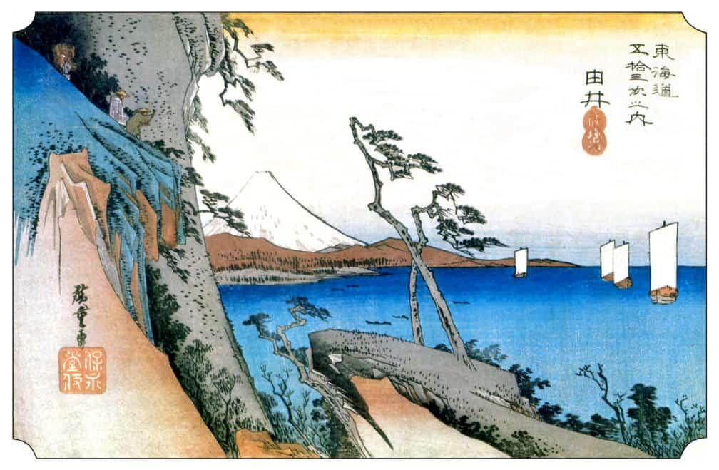 Utagawa Hiroshige ukiyo-e print of Yui & satta toge pass