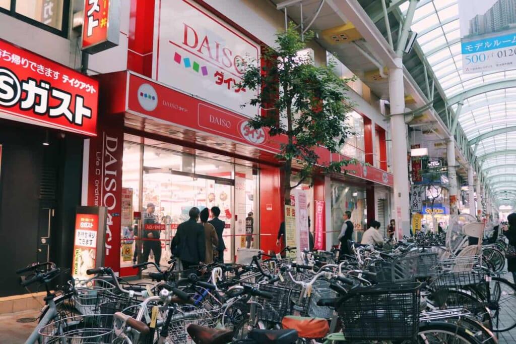 The enormous Daiso inside the shotengai