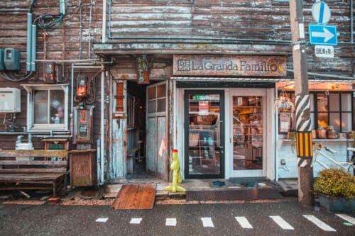 La Granda Familio front store in Nakazakicho