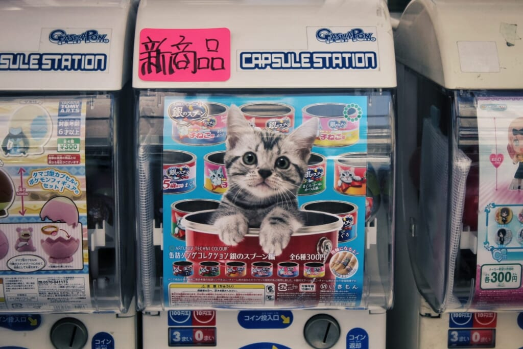 gachapon in Osaka