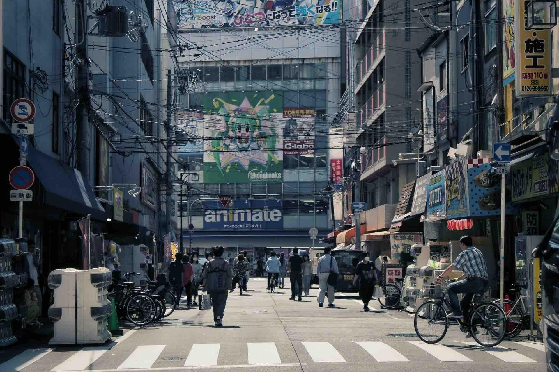 Street in Den Den Town