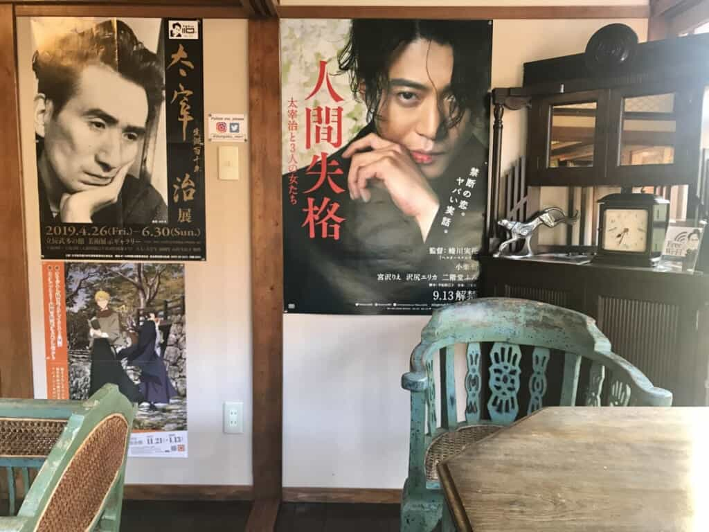 Art posters in a Showa-era style room