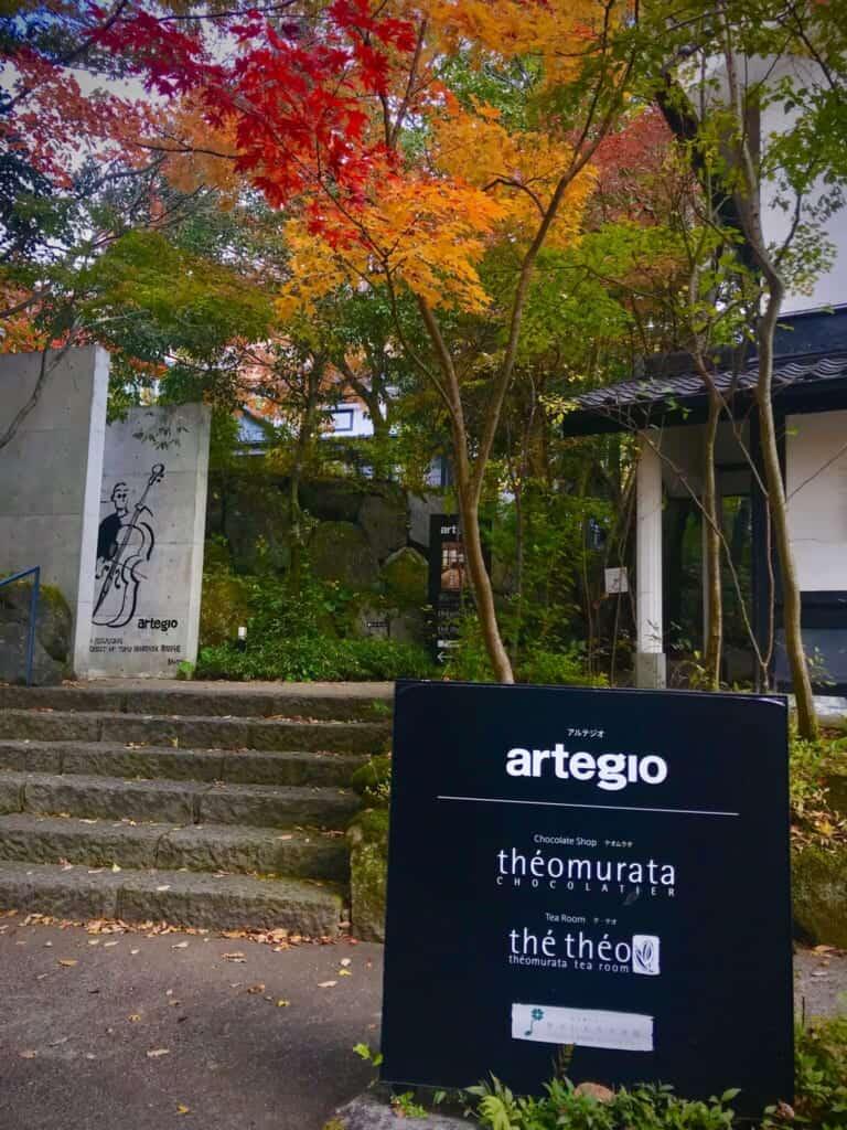 Momiji in the entrance of Murata complex in Yufuin