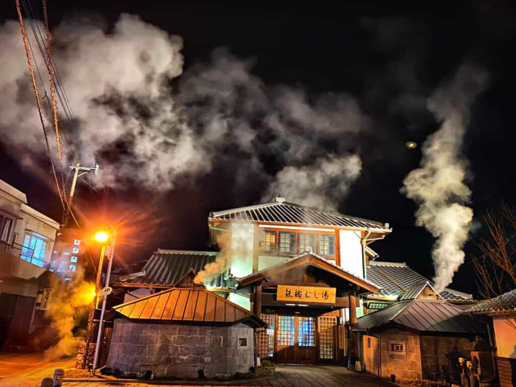 Kannawa steam bath in Beppu