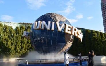 Universal. Studio Japan
