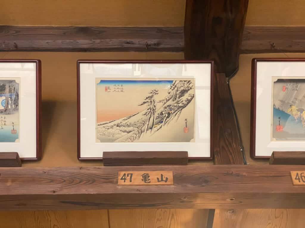Hiroshige Utagawa 53 Stations of the Tokaido. Station 47
