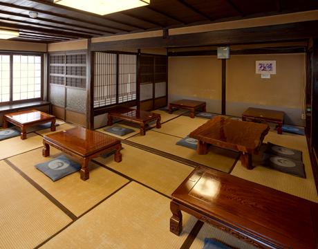 Dining Room at Chojiya