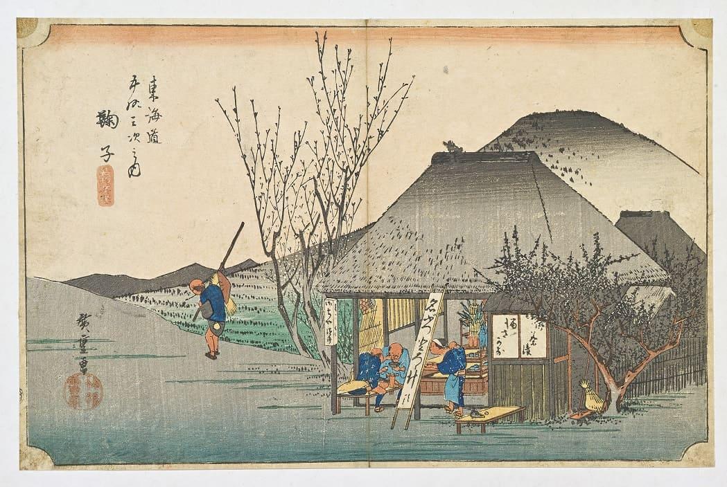 Hiroshige Utagawa ukiyo-e Tokaido print of post station 20 - Mariko