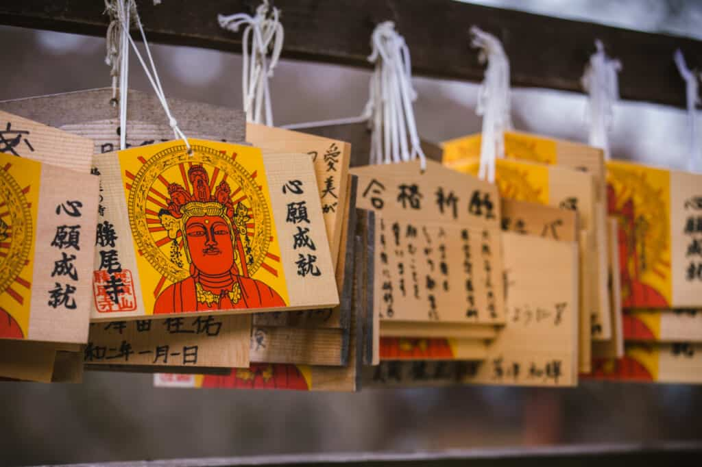 ema wooden plaques in katsuo ji temple