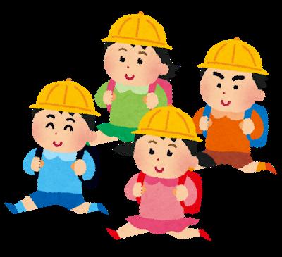 illustration of japanese school children