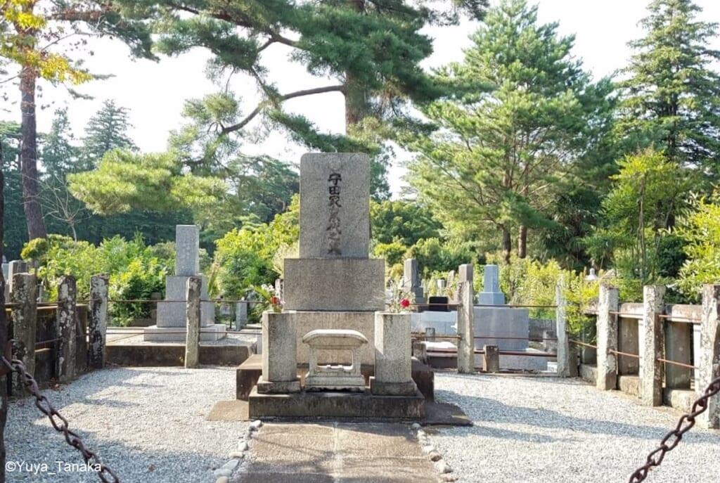 Tama cemetery, Japanese cemeteries.