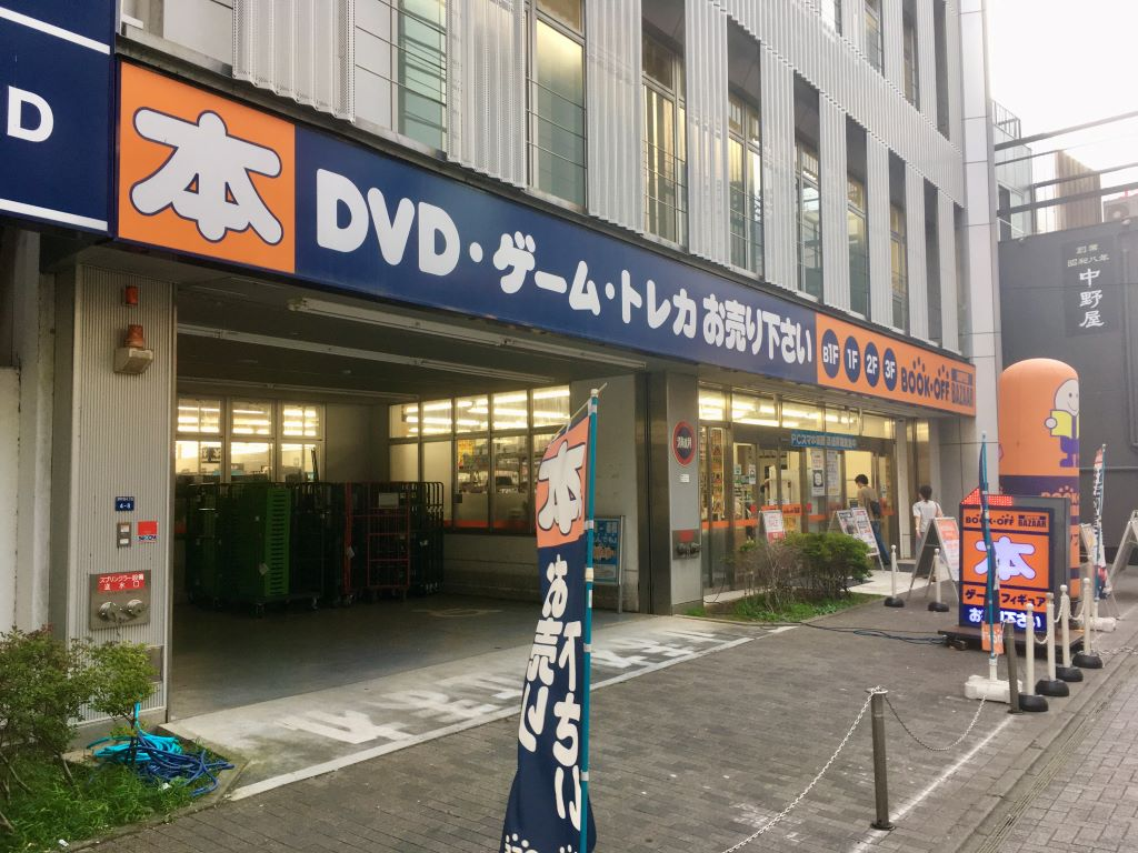 A large Tokyo Book Off that sell a variety of goods, from books to games to anime figures and collectibles