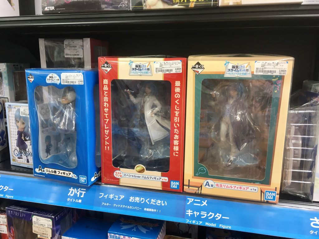 A selection of used figures found at Book Off