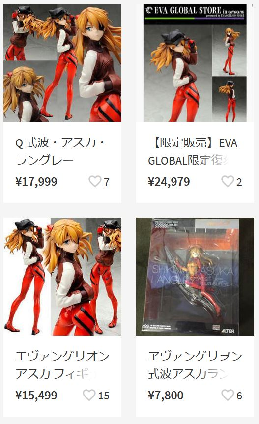 Current Mercari listings for an Alter figure of Asuka from the Neon Genesis Evangelion films