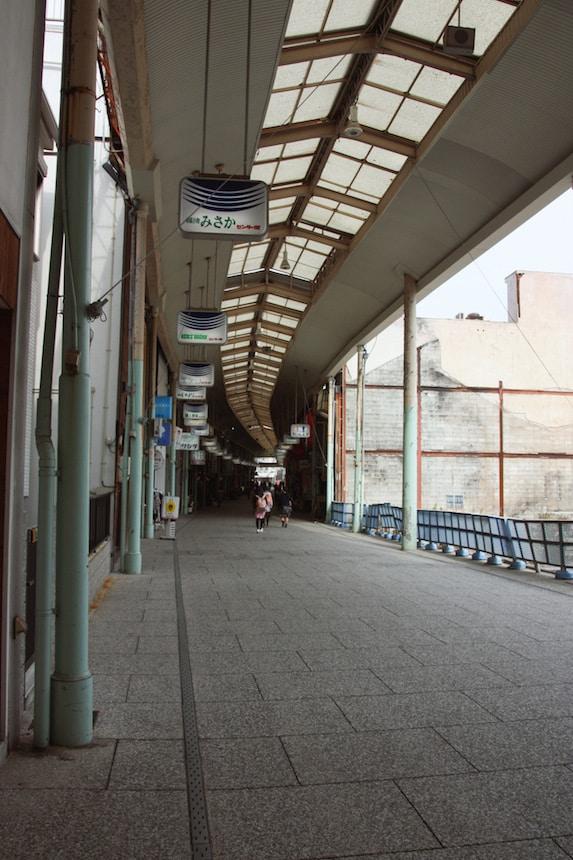 Hondori Shotengai: Undercover Shopping street
