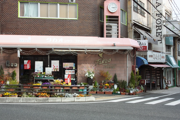 Flower shop on Onomichi