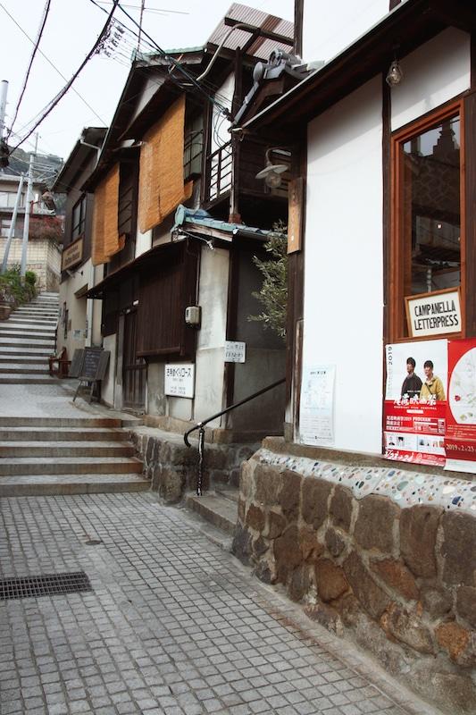 start of narrow streets on Onomichi island