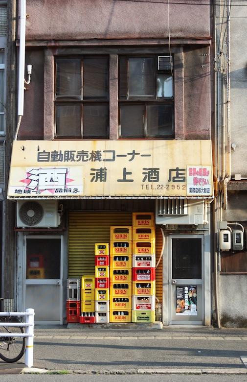 old Japanese liquor store in Onomichi