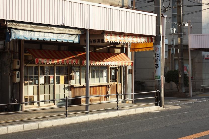 Retro Japanese shop in Onomichi