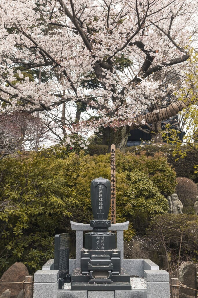 A typical Japanese grave in a cemetery