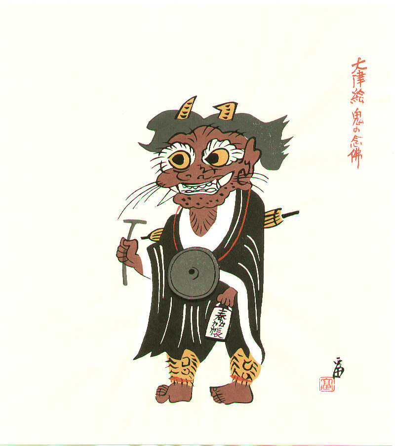 a yokai it is completely different than a yurei