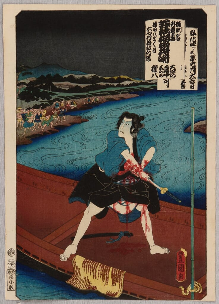 A man doing his seppuku inside a boat in the river