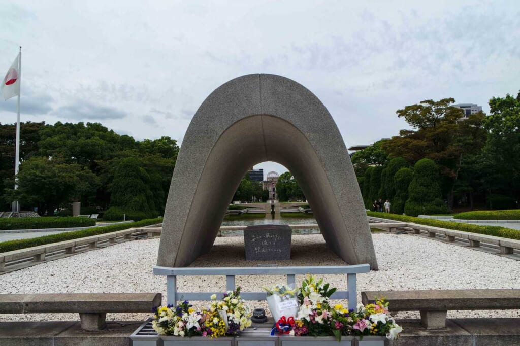 Hiroshima memorial of the atomic bombing