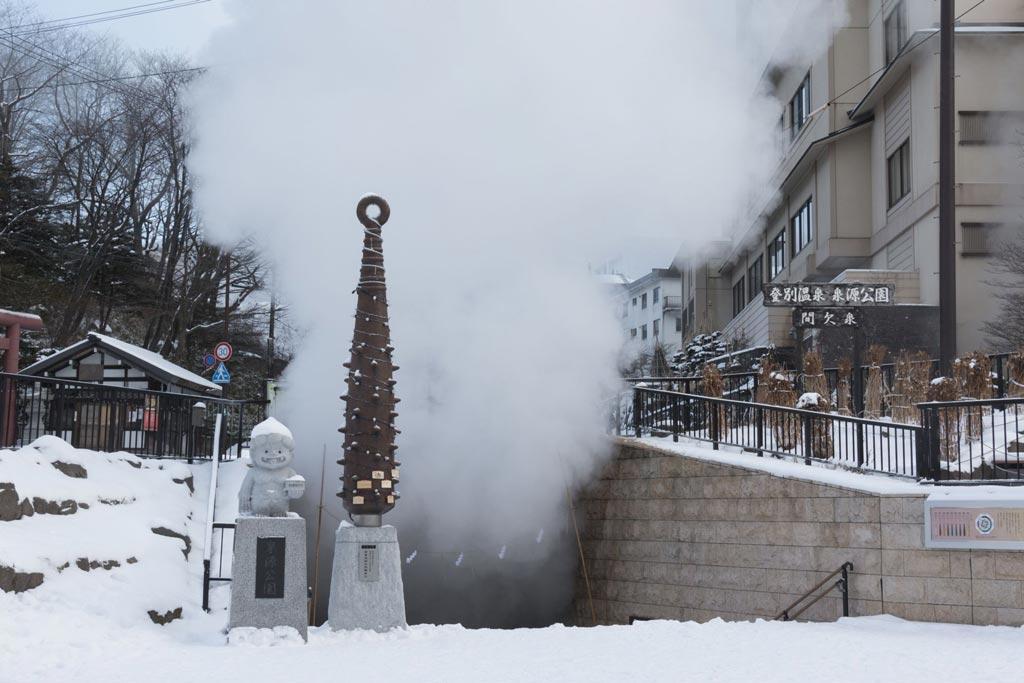 Geyser at Sengen Park in Noboribetsu Onsen, Hokkaido