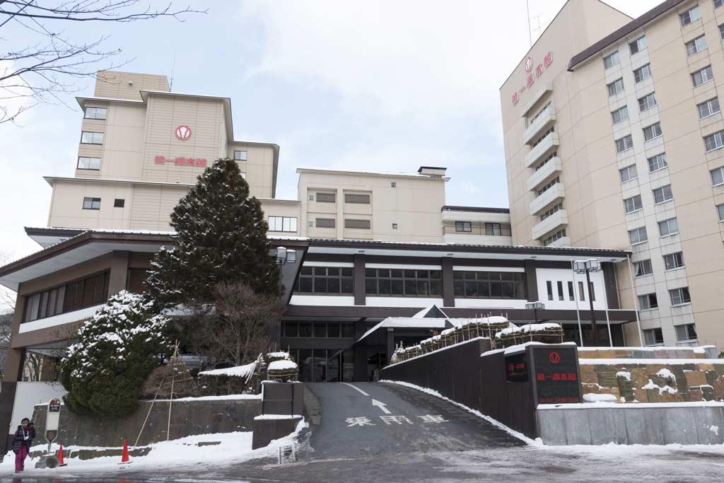 Dai Ichi Takimotokan in Noboribetsu Onsen