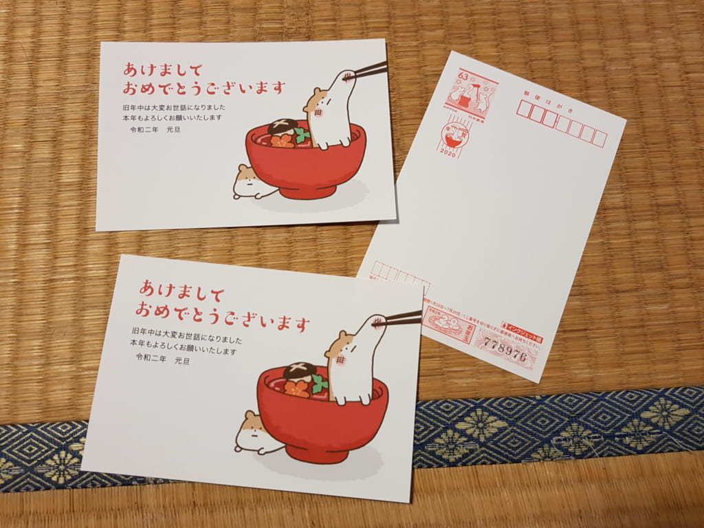 Nengajō, cards for New Year in Japan.
