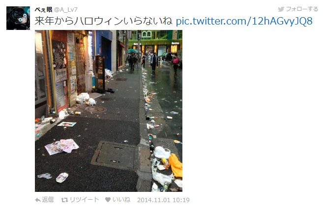 Halloween trash issue portrayed in twitter