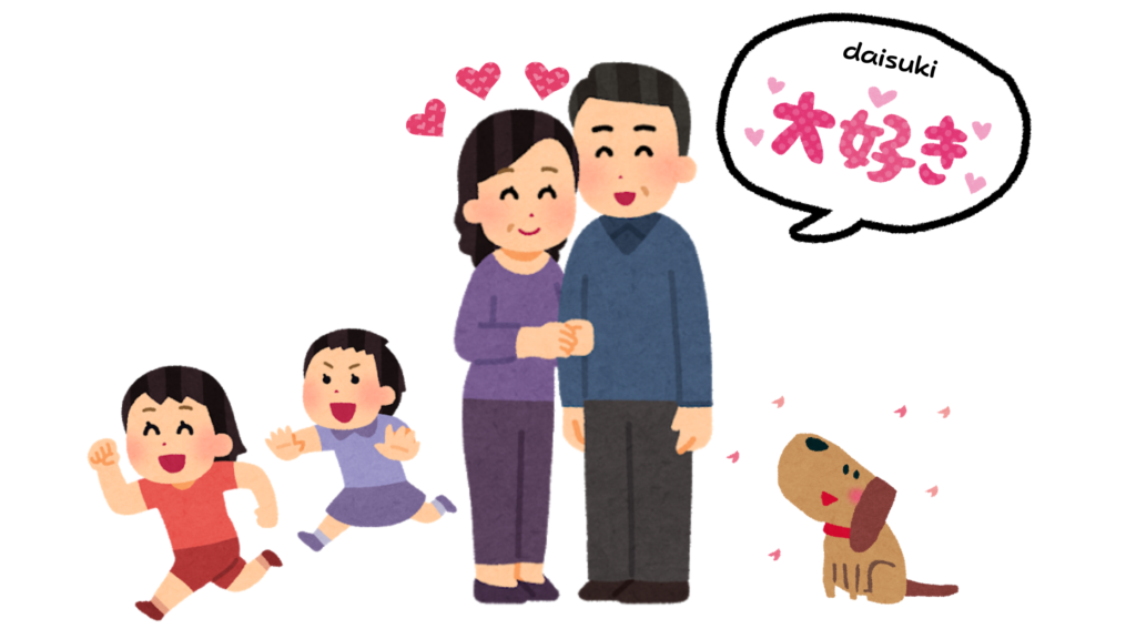 illustration of a hugging couple saying I love you in Japanese and surrounded by their children and dog