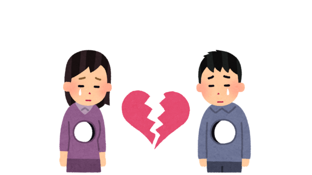 illustration of two people with a hole in their chest