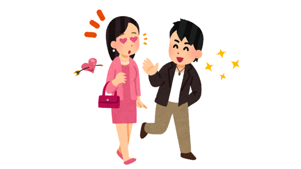illustration of a woman in love with a man who greets her
