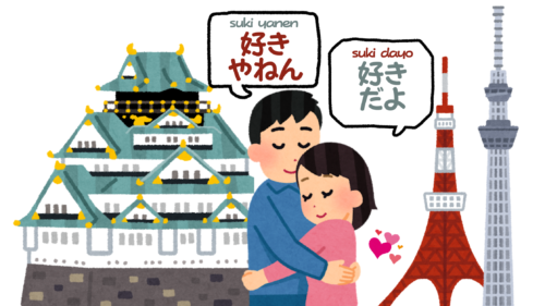 illustration of a couple saying I love you in different japanese dialects