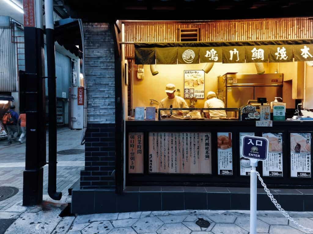A takoyaki place in a traditional area of Japan
