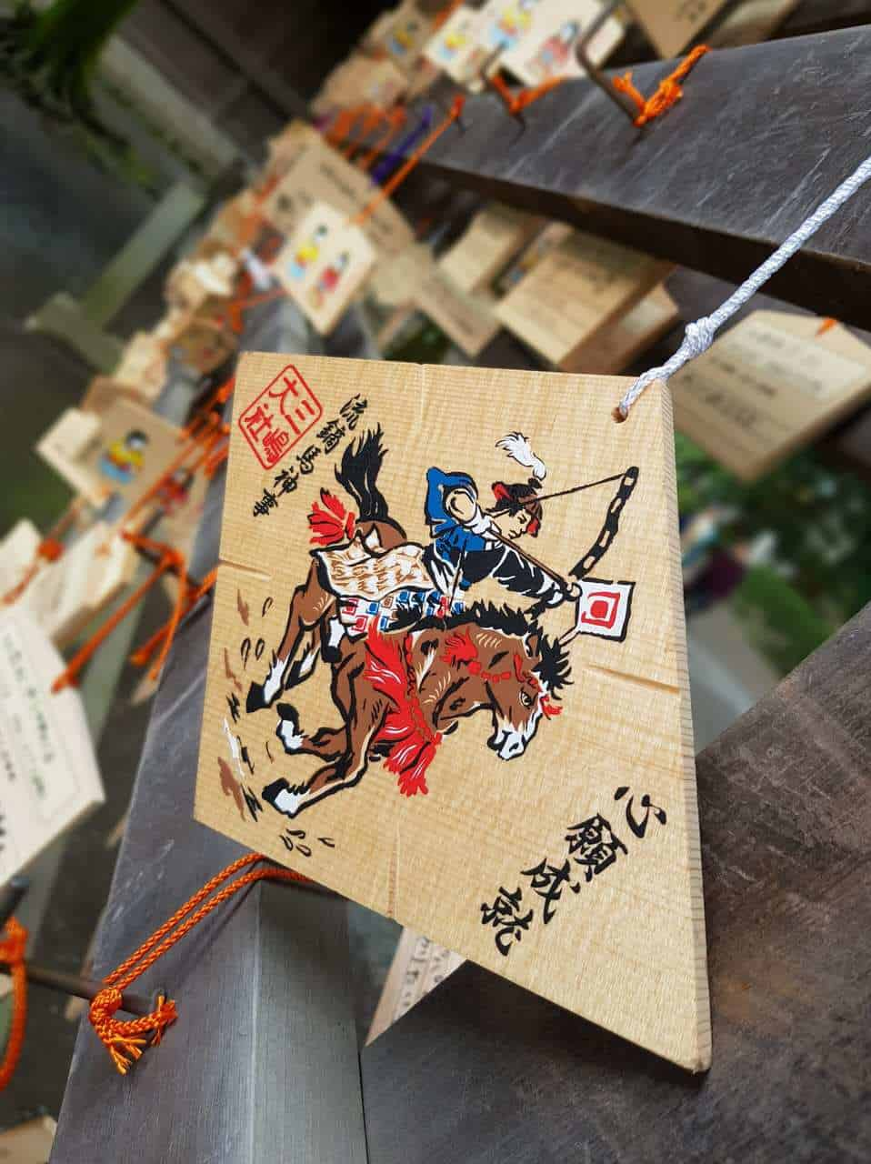 Horses in Japan: From Divine Companions to Cult Objects