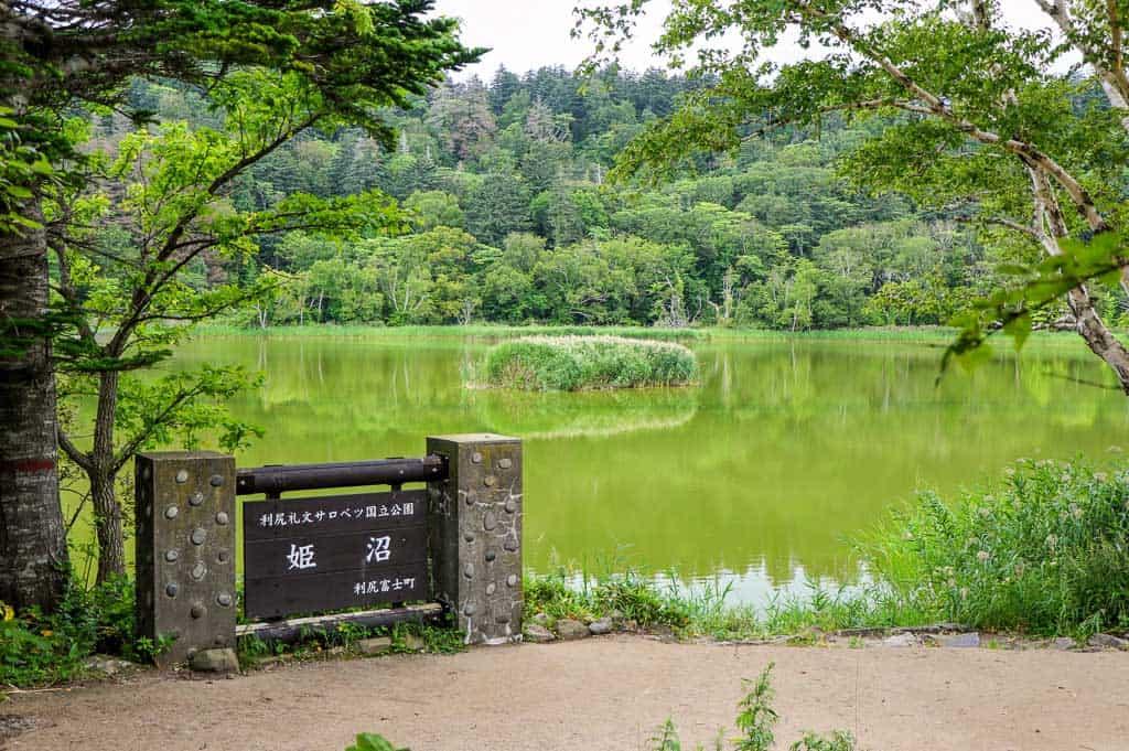 Himenuma Pond on Rishiri Island, Hokkaido
