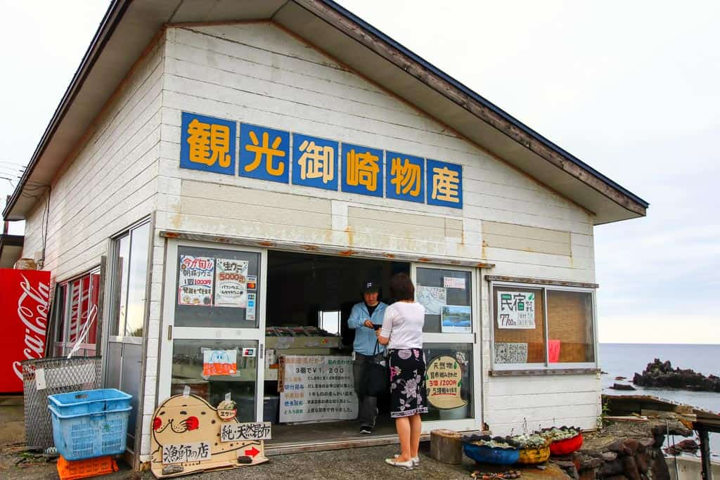 A small shop sells 100-yen backs of fish at Senposhimisaki Park on Rishiri Island, Hokkaido