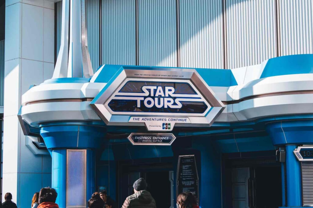 outside the star tours attraction at Tokyo Disneyland