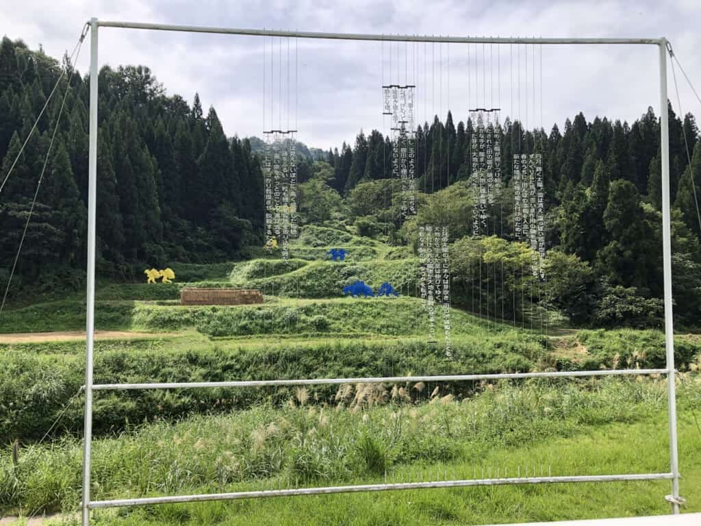 The Rice Field: an art work installed in Japanese countryside, showing poems suspended in the air.